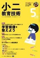 f:id:yamakan-sendai:20180504092150j:plain