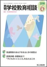 f:id:yamakan-sendai:20180528212847j:plain