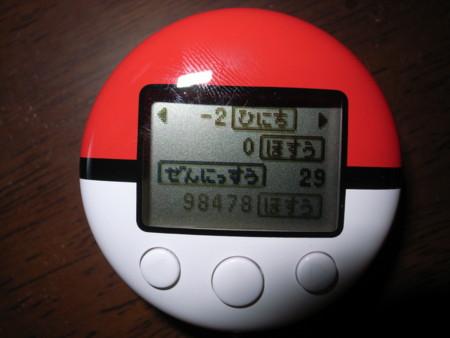 f:id:yamakappa:20091118171611j:image