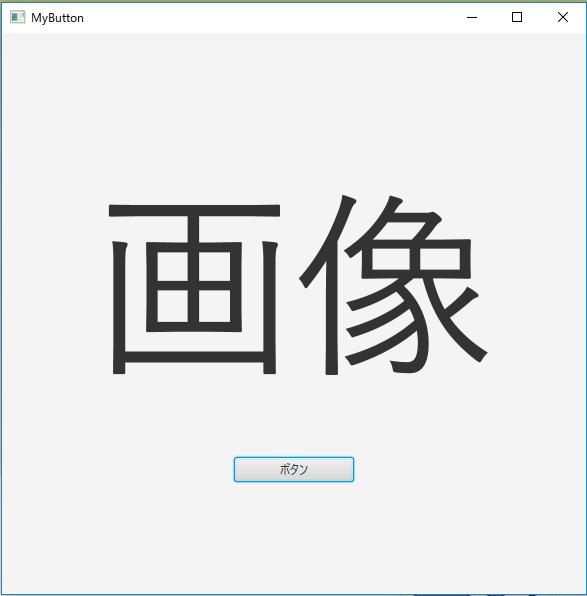 f:id:yamakasa3:20180301003355p:plain
