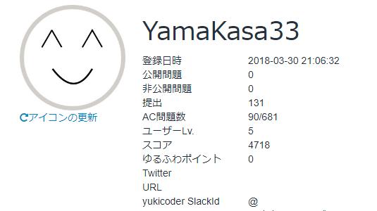 f:id:yamakasa3:20180508220940p:plain