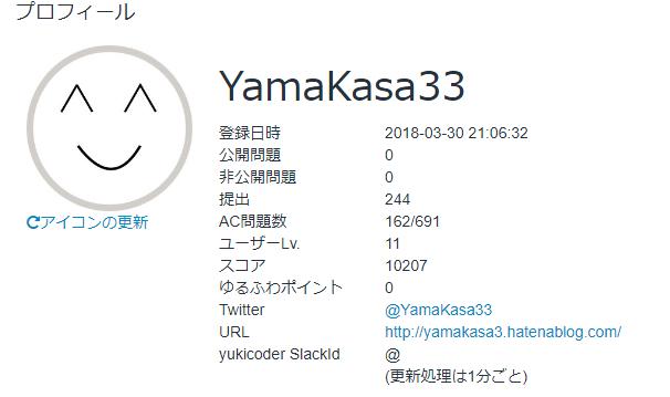 f:id:yamakasa3:20180607001303p:plain