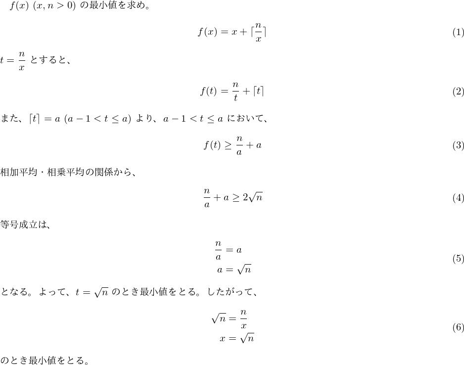 f:id:yamakasa3:20180811204819p:plain