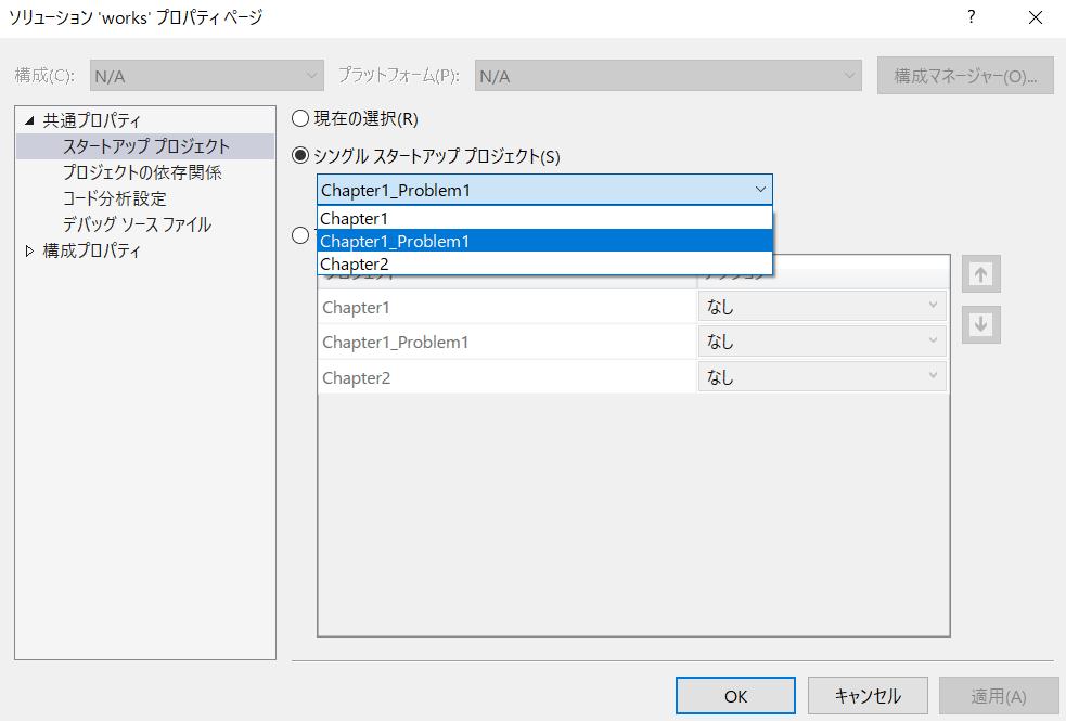 f:id:yamakasa3:20190711215206p:plain
