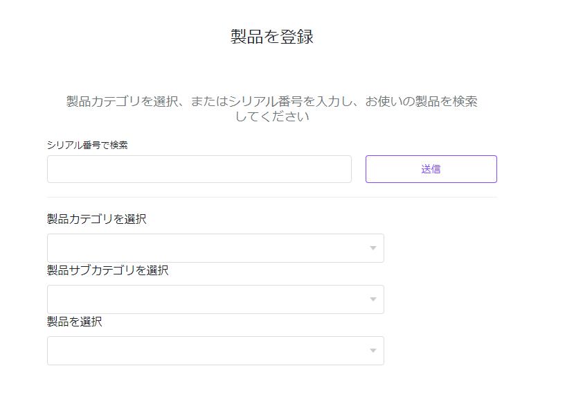 f:id:yamakasa3:20190801105357p:plain