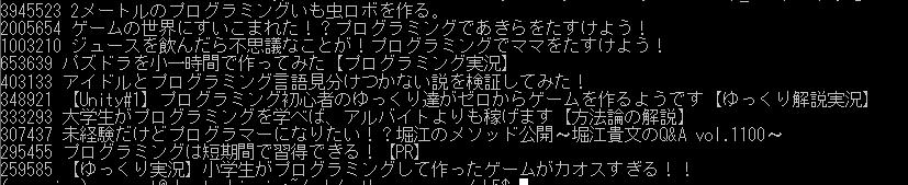 f:id:yamakasa3:20190906001650p:plain