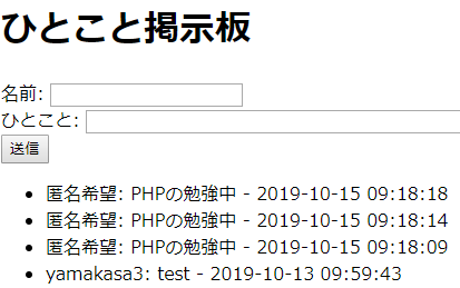 f:id:yamakasa3:20191015165927p:plain