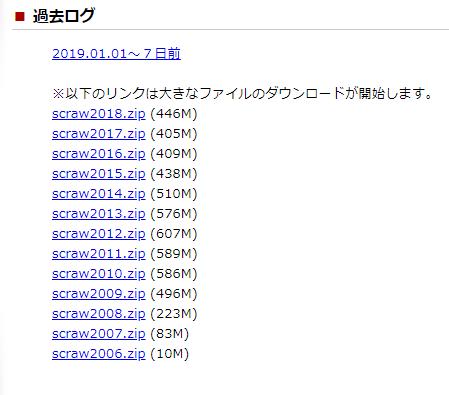 f:id:yamakasa3:20200227231113p:plain