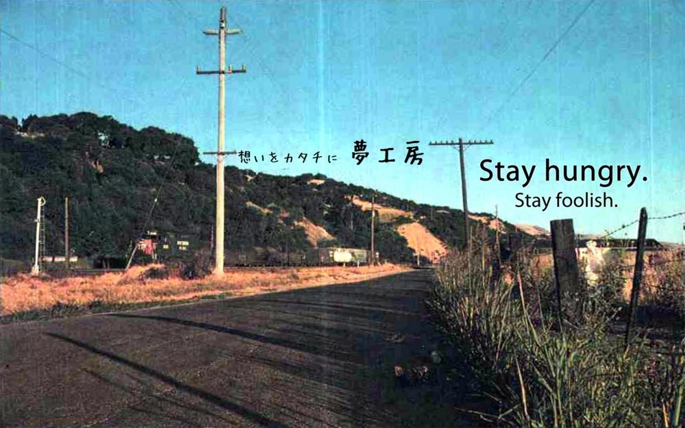 f:id:yamakawaryusui:20170524135841j:plain
