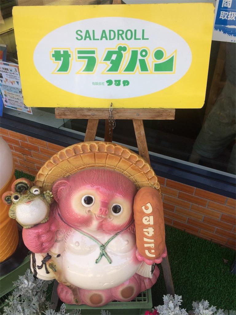 f:id:yamakawaryusui:20170611215711j:image