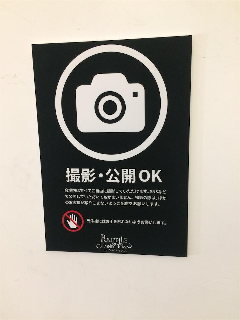 f:id:yamakawaryusui:20170612074100j:image