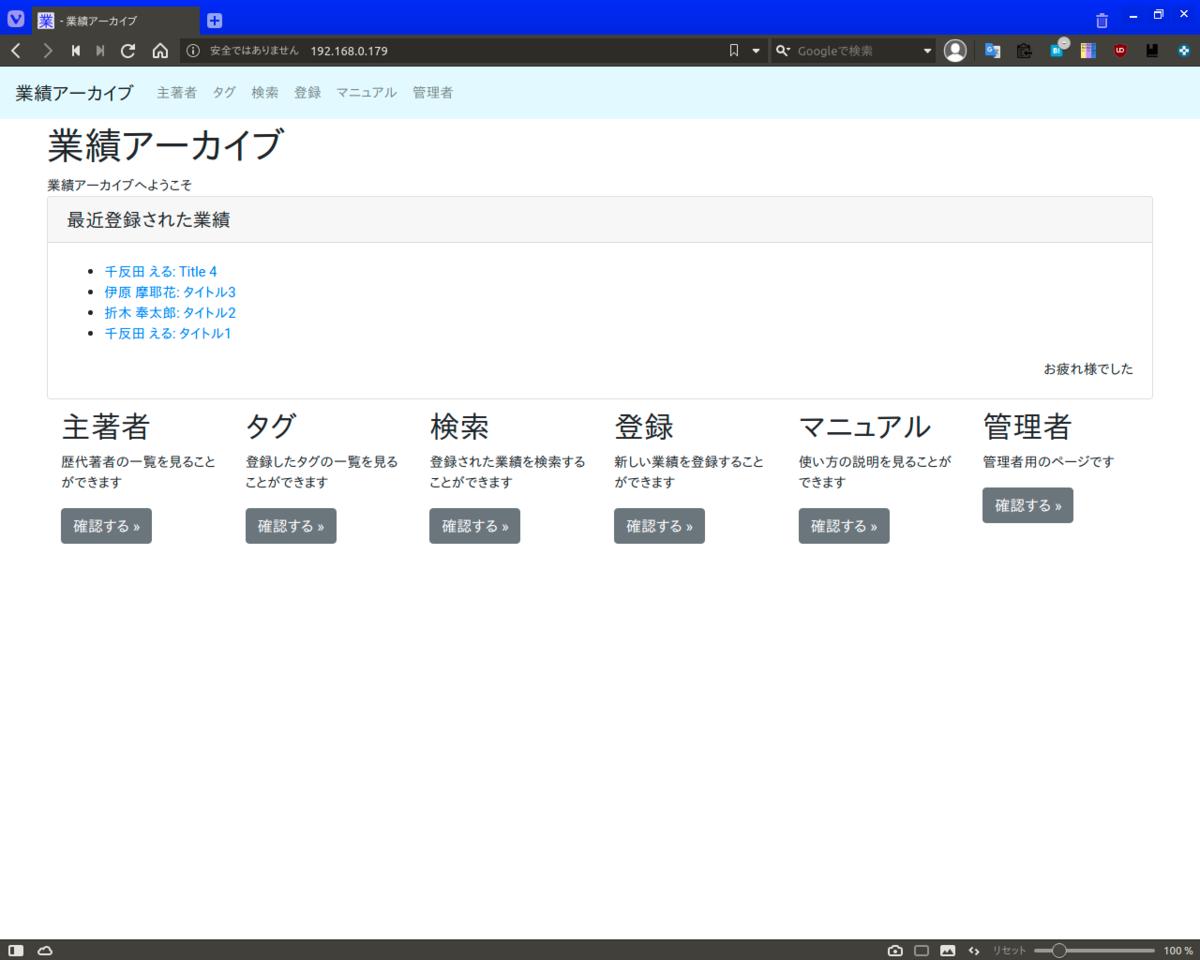f:id:yamaken1343:20200310144637p:plain