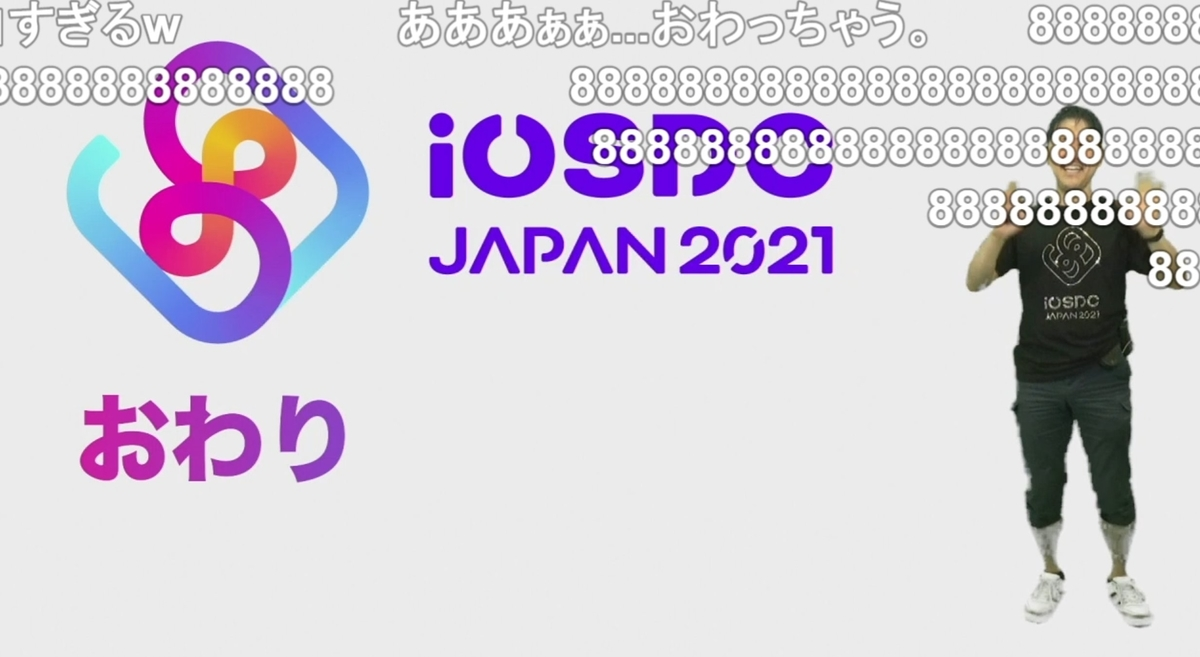 f:id:yamakentoc:20210920212757j:plain