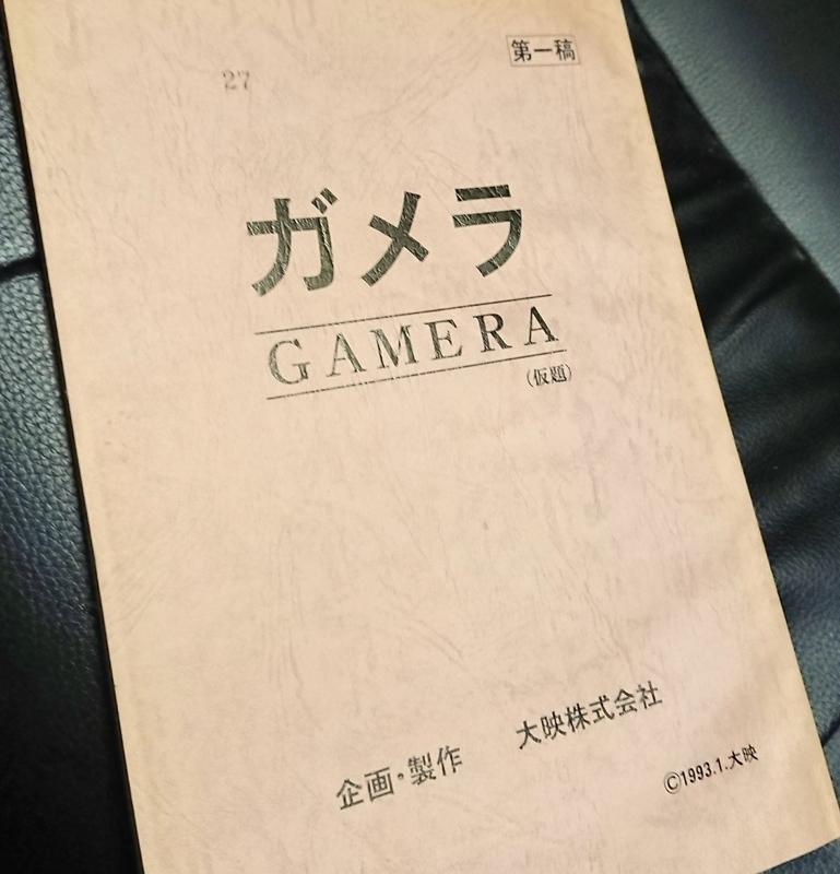 f:id:yamaki_nyx:20210415011313j:plain