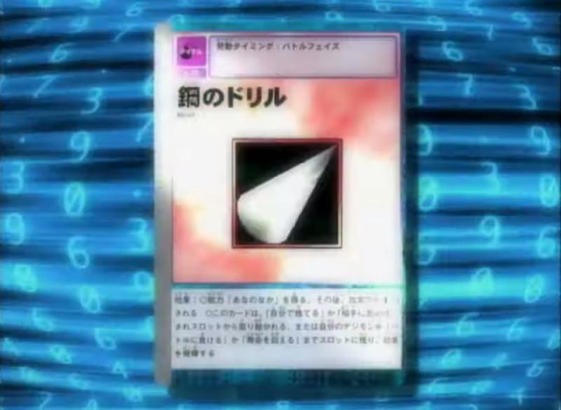 f:id:yamaki_nyx:20210503004602j:plain
