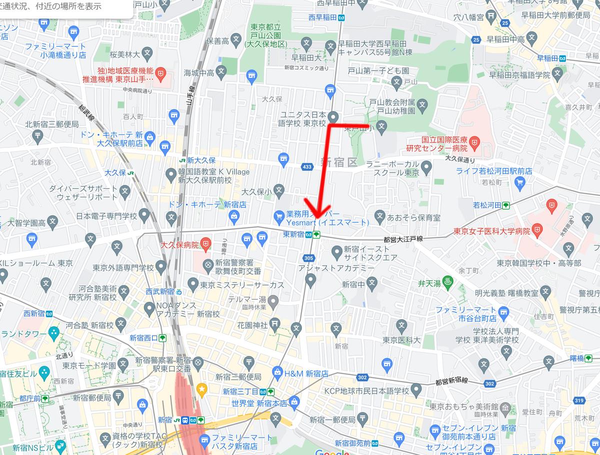 f:id:yamaki_nyx:20210514220037p:plain