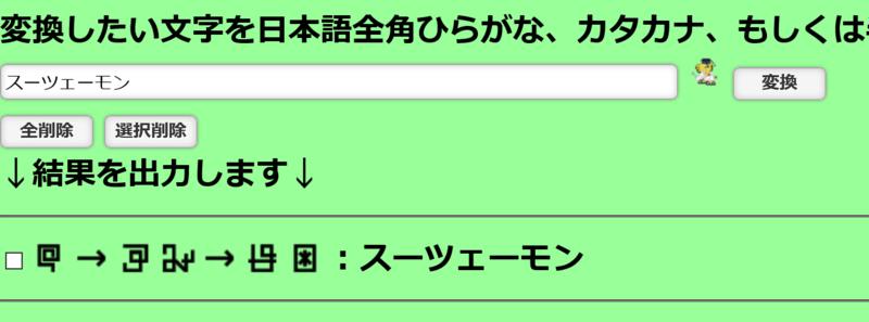 f:id:yamaki_nyx:20210606012926j:plain