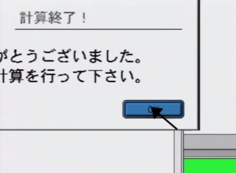 f:id:yamaki_nyx:20210622143307j:plain