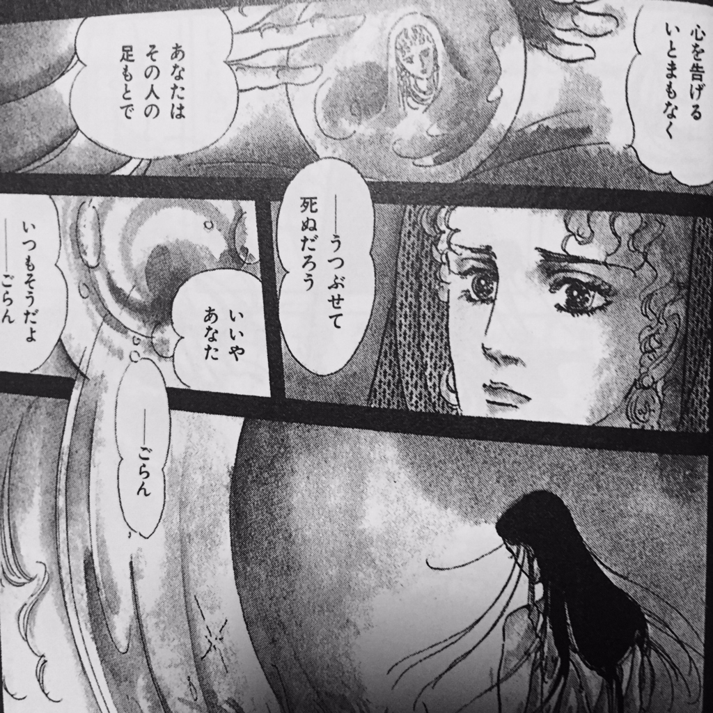 f:id:yamakiharuna:20160823200354j:plain