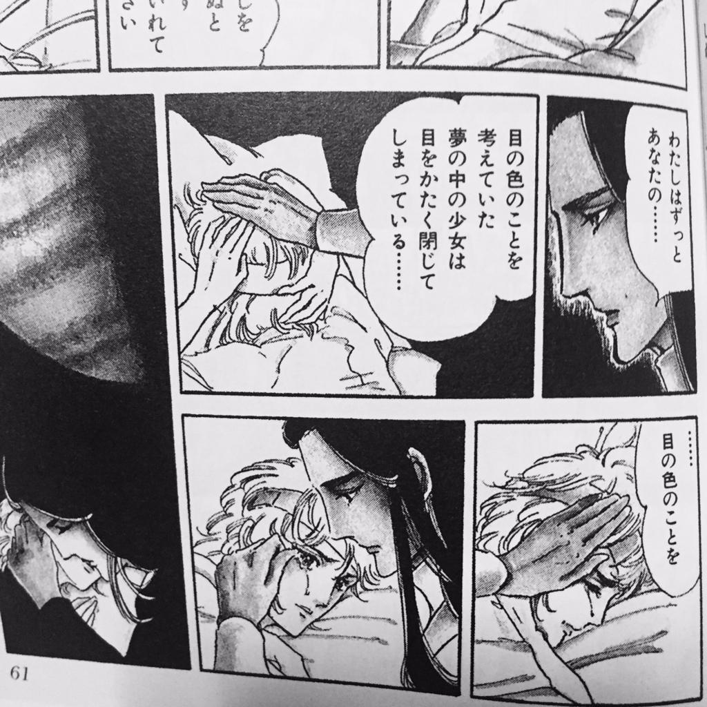 f:id:yamakiharuna:20160823200623j:plain