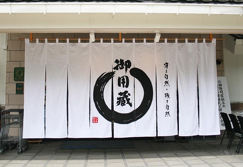 f:id:yamakijozo:20190307112305j:plain