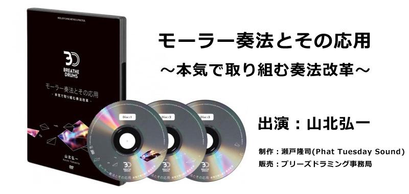f:id:yamakita-k:20170512105059j:plain