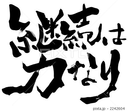 f:id:yamakita-k:20171104203654j:plain