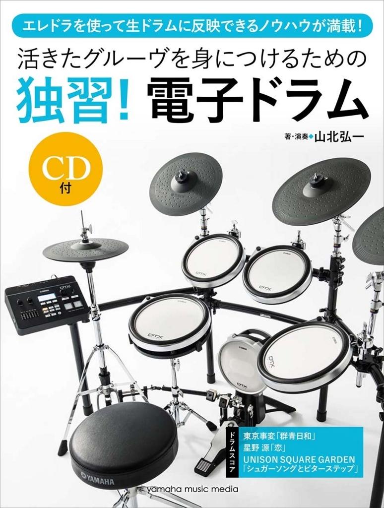 f:id:yamakita-k:20180125232338j:plain
