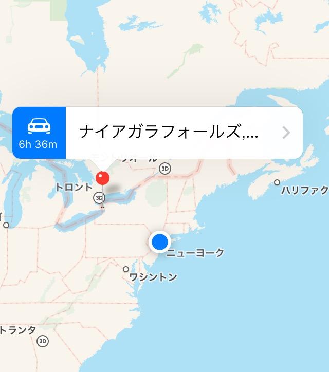 ナイアガラ旅行記①yamako、ナイアガラの滝を見に出掛ける(在NY4年 ...
