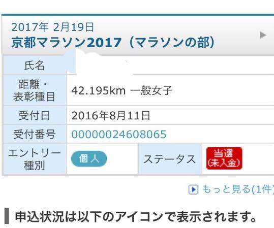 f:id:yamako26:20160929221234j:plain