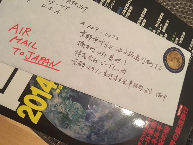 f:id:yamako26:20160929222011j:plain