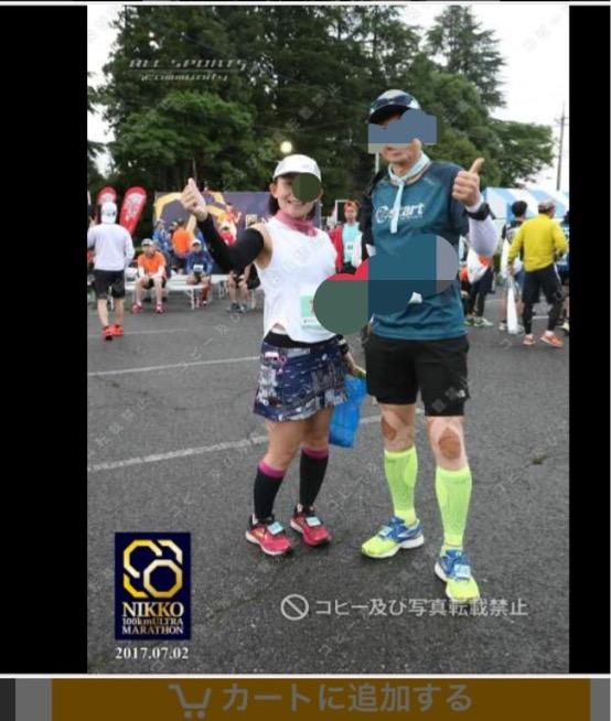 f:id:yamako26:20170709130259j:plain