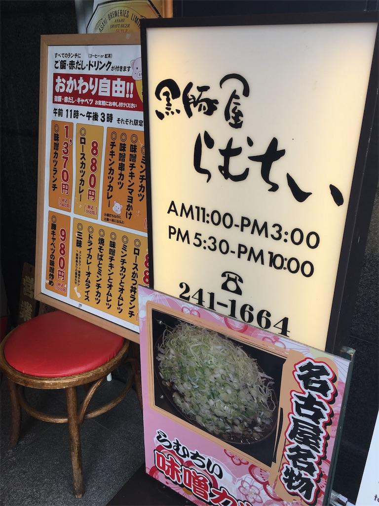 f:id:yamako8712:20170713174030j:image
