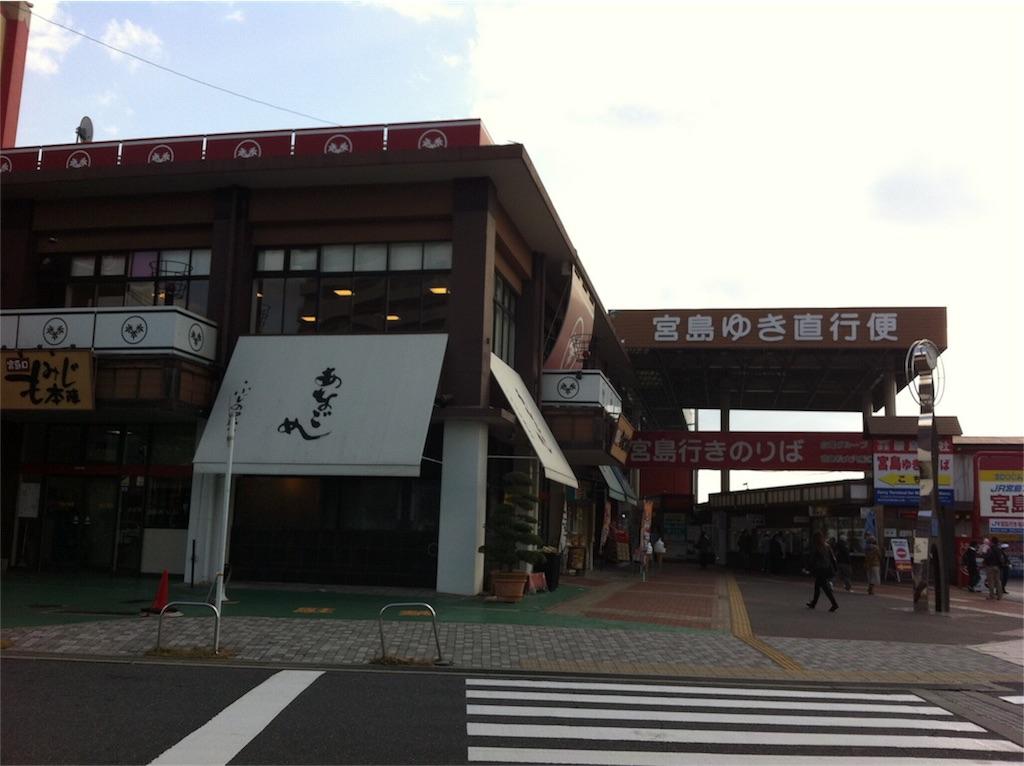 f:id:yamako8712:20170718161611j:image