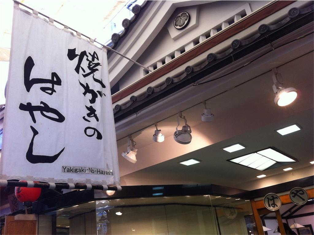 f:id:yamako8712:20170718161918j:image