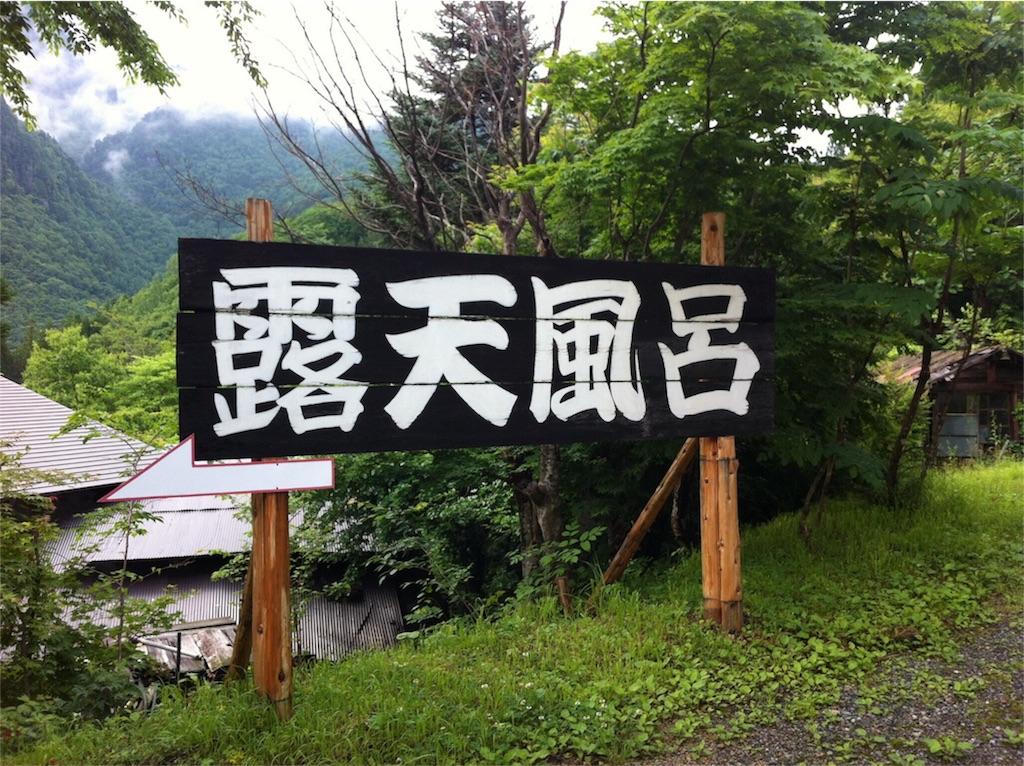 f:id:yamako8712:20170718170422j:image