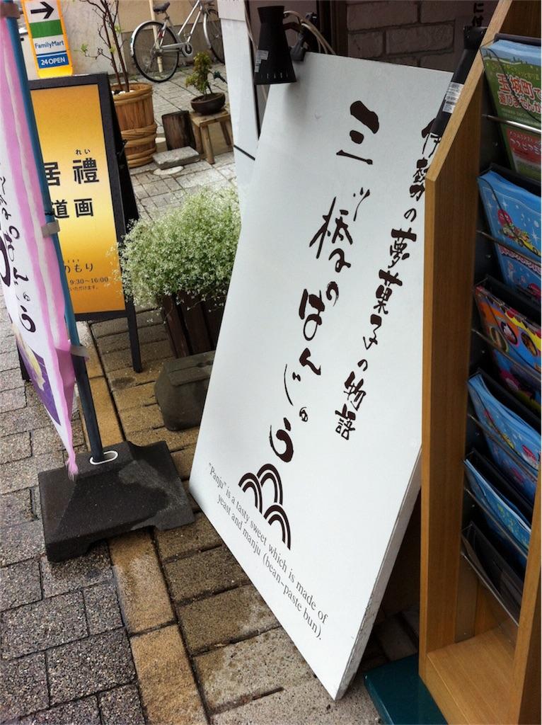 f:id:yamako8712:20170718190045j:image