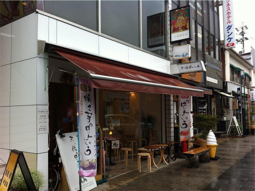 f:id:yamako8712:20170718190101j:image