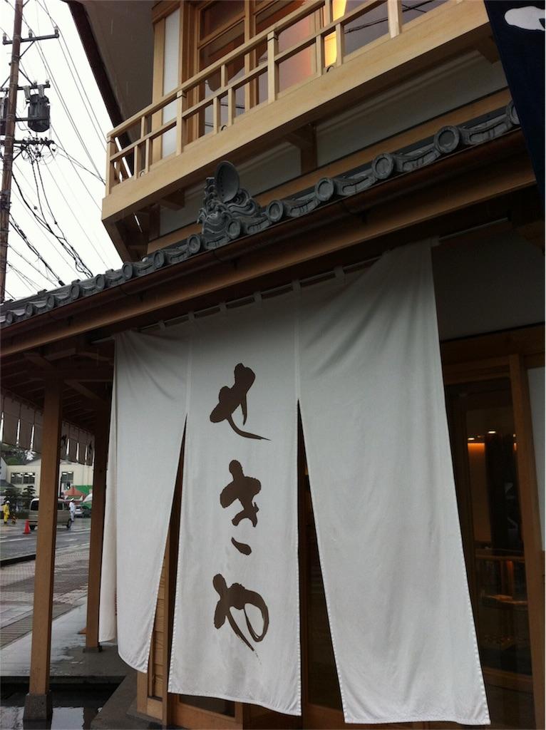 f:id:yamako8712:20170718190121j:image