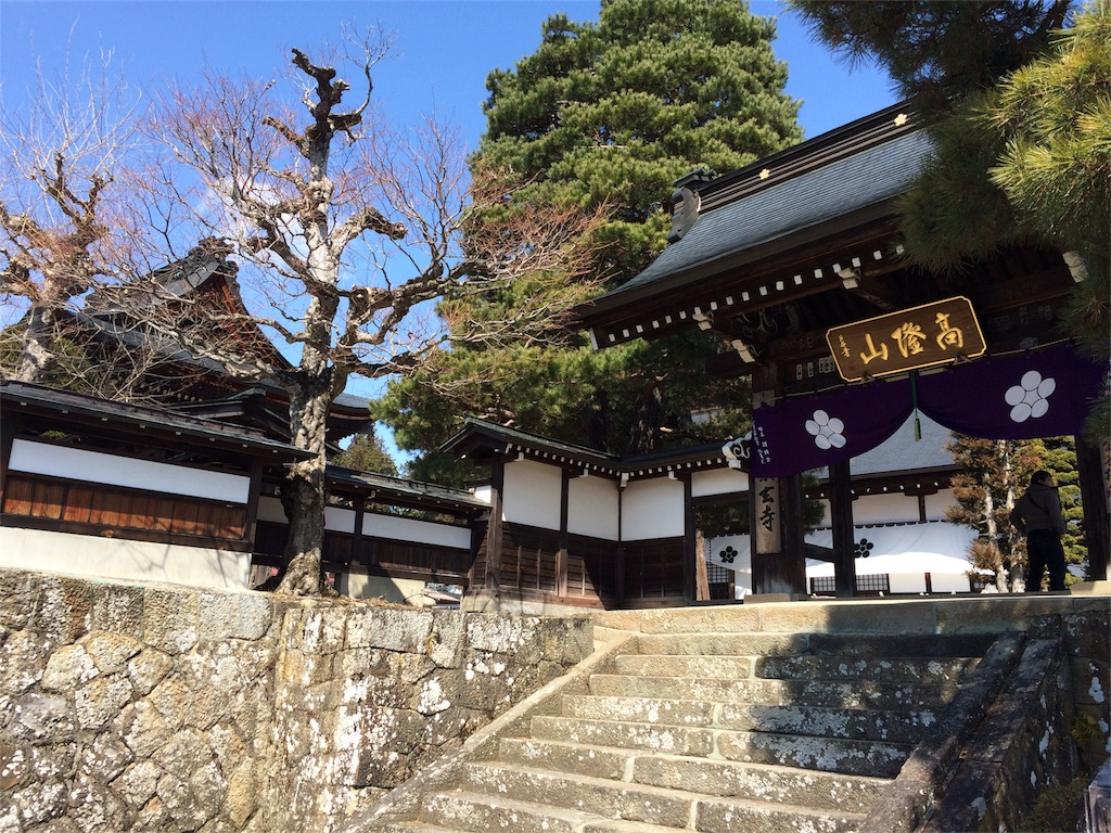 f:id:yamako8712:20170724144513j:image