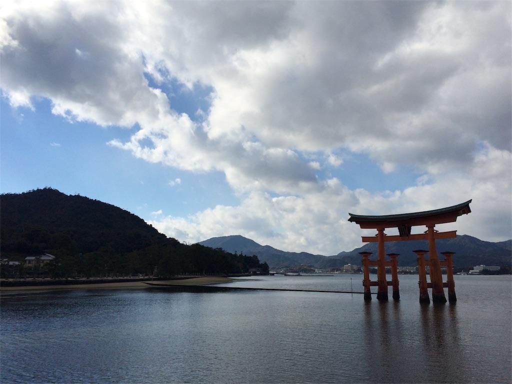 f:id:yamako8712:20170725164334j:image