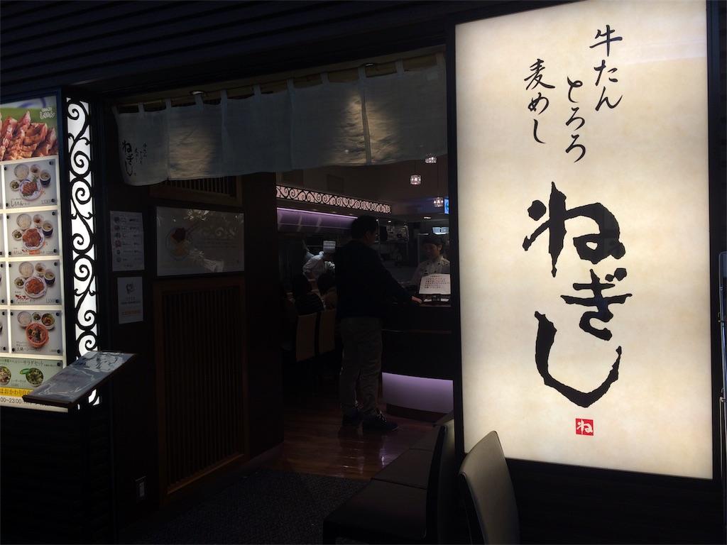 f:id:yamako8712:20170726113006j:image