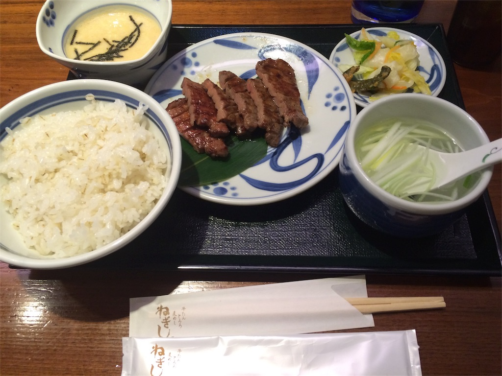 f:id:yamako8712:20170726113021j:image