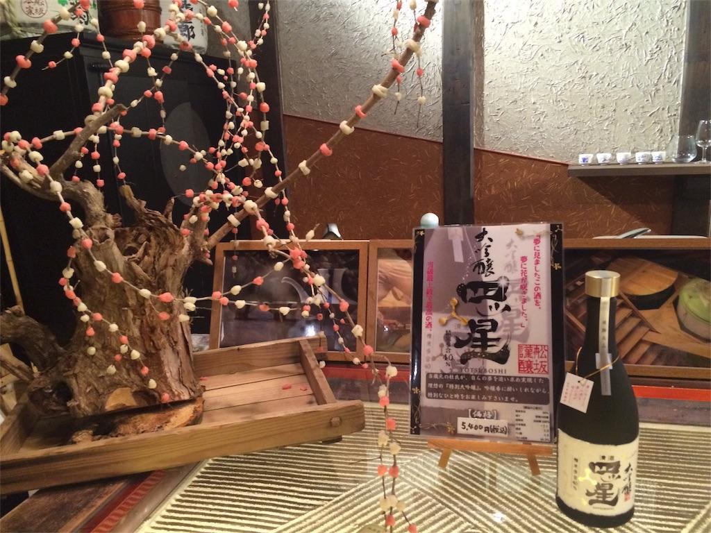 f:id:yamako8712:20170726124126j:image