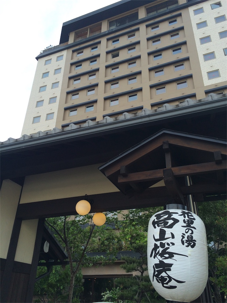 f:id:yamako8712:20170726124232j:image