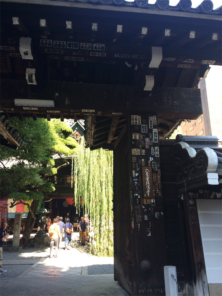 f:id:yamako8712:20170731143221j:image