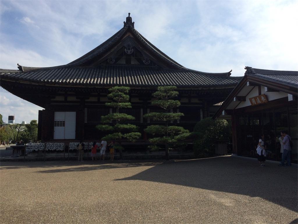 f:id:yamako8712:20170731143423j:image