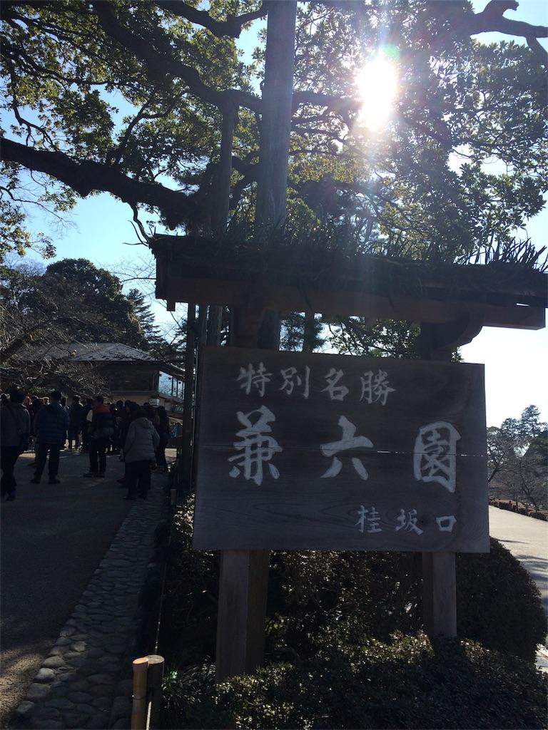 f:id:yamako8712:20170801130743j:image