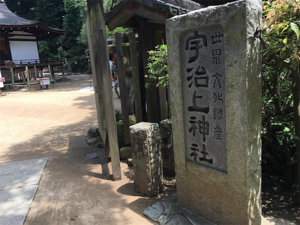 f:id:yamako8712:20170803120327j:image