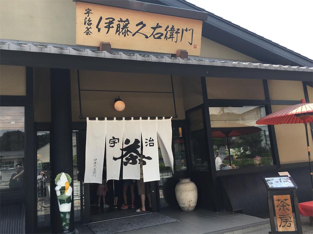 f:id:yamako8712:20170803120400j:image
